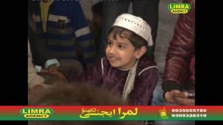 Nizamat Ziya Alvi Mazhar Abbas Sufi Mushaira Kakori HD India
