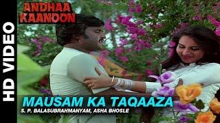 Mausam Ka Taqaaza - Andha Kanoon   S. P. Balasubrahmanyam & Asha Bhosle   Rajinikanth & Hema Malini