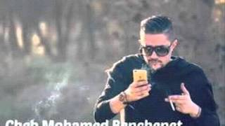 Mohamed Benchenet 2016 - قد ماسيت عليك نبعد - Live l