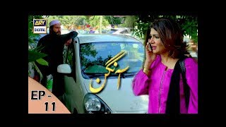 Aangan Episode 11 - 20th Jan 2018 - ARY Digital Drama