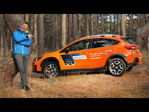 Xxx Mp4 Subaru XV 2017 Тест Драйв Берем за 2 миллиона Игорь Бурцев 3gp Sex