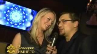 Sensation_zimniy_09_221211.mp4