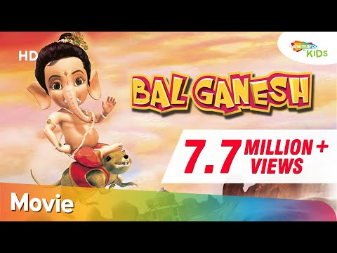 Xxx Mp4 Bal Ganesh English Kids Animated Movies HD 3gp Sex