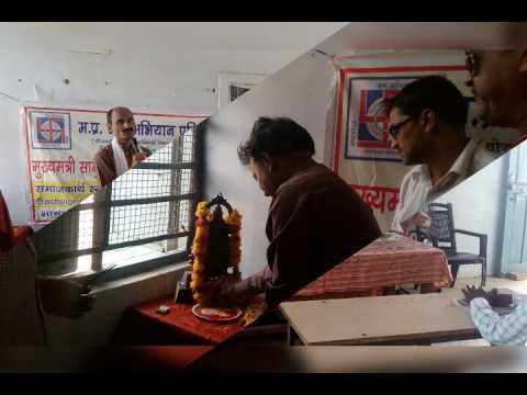 म.प्र. जअप रौन द्वारा स्कूल चले अभियान हेतु जन जागरूकता कार्यक्रम.... जय प्रकाश शर्मा