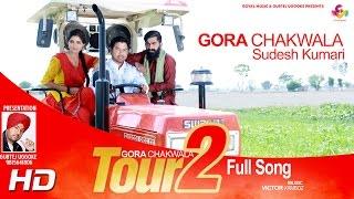 Latest Song Gora Chak Wala - Sudesh Kumari - Tour 2 - Goyal Music New Punjabi Song 2016