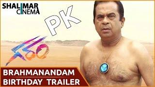 Brahmanandam As Pk  || Garam Movie Brahmanadam Birthday Special Trailer || Aadhi & Adah Sharma