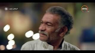 مشهد عبقري من سيد رجب 😍 .. ( هو ده رمضان بتاع المسلمين .. لازم الناس تصحى من الغفلة ) #رمضان_كريم