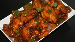 होटेल जैसा चिली चिकन | Restaurant style dry Chilli Chicken with SECRET TIPS | Vishakha