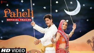 Paheli | Trailer | Now in HD | Shah Rukh Khan, Rani Mukherji | A film by Amol Palekar