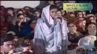 ডাঃ জাকির নায়েকের বাংলা লেকচার।আল্লাহ কেনো আমাদের দুয়া কবুল করেন না dr zakir naik