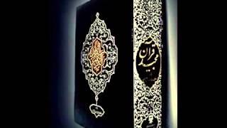 Sourate 8 Al Anfâl - Le Butin (Français-Arabe)