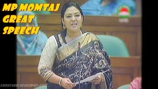 Singer Momotaz speech at parliament - সংসদে বাজেট নিয়ে মমতাজ এর বক্তব্য- 21.06.2017