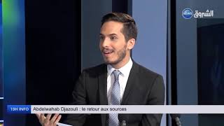 Abdelwahab Djazouli dans le 19H INFO de Moncef Aït Kaci