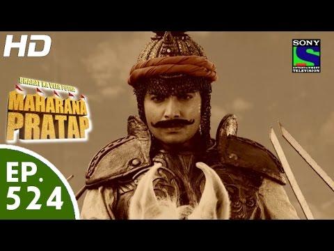 Xxx Mp4 Bharat Ka Veer Putra Maharana Pratap महाराणा प्रताप Episode 524 16th November 2015 3gp Sex