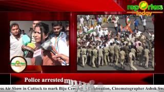 Cong activists clash with police in Bhubaneswar