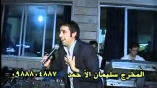 Arabca sarki( Arabic nice song)  أغنية جميلة  مطرب العشاق نعيم الشيخ  1