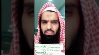 فيديو ماذا قالت أم كنق النظيم  بالمغسلة| واتس المملكة