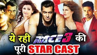 Salman Khan's Race 3 All Star Cast Revealed - Eid 2018 Dhamaka