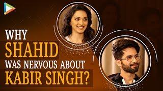HILARIOUS: Shahid Kapoor TEASES Kiara Advani | Funny 'Maid Scene' In Kabir Singh | Challenges