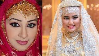 দেখুন যেমন রূপ তেমন গুন, তেমনি এদের প্রভাব প্রতিপত্তি | Most Beautiful and Richest Muslim Women