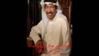 عبدالكريم عبدالقادر-ياللي خذيت الشمس