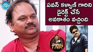 V N Aditya About Pawan Kalyan | Frankly With TNR | Talking Movies With iDream