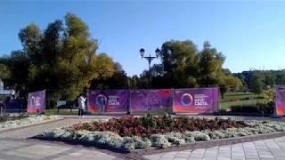 Парк Царицыно теплой московской осенью