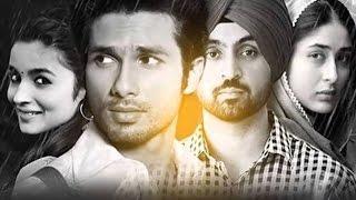 Udta Punjab | UnOfficial Trailer|  Shahid kapoor, Kareena Kapoor, Diljit Dosanjh & Alia Bhatt
