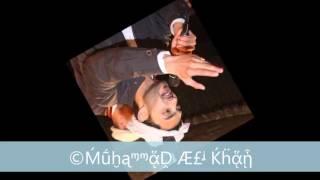 Bosun ki hoi mayon chureer - Muhsin Hayat shadab