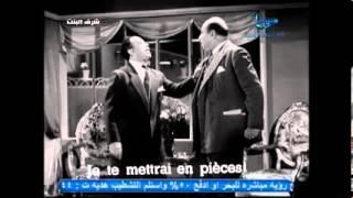 فيلم شرف البنت جزء 8