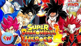 What is Dragon Ball Heroes? New Anime Series Coming Soon   Explained in Hindi   Anime in hindi