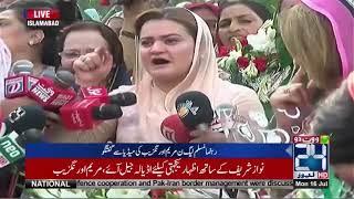 Maryam Aurangzeb Media Talk Adiala Jail