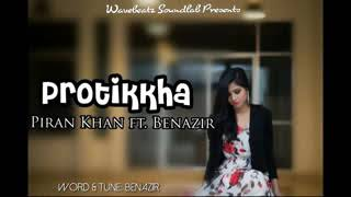 protikka - Piran Khan ft. Zayn Al Shahariar | Audio | New Song