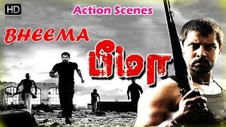 Action Scenes   Bheema Tamil Movie   Best Fight Scenes   Back 2 Back   Vikram