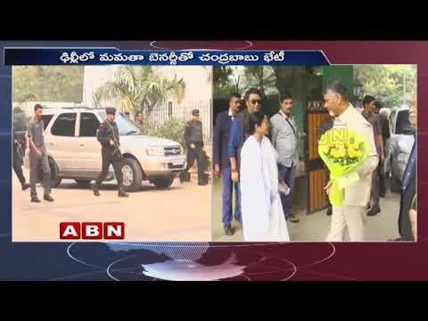 Xxx Mp4 CM Chandrababu Naidu Meets Mamata Banerjee Before Opposition Parties Meet ABN Telugu 3gp Sex