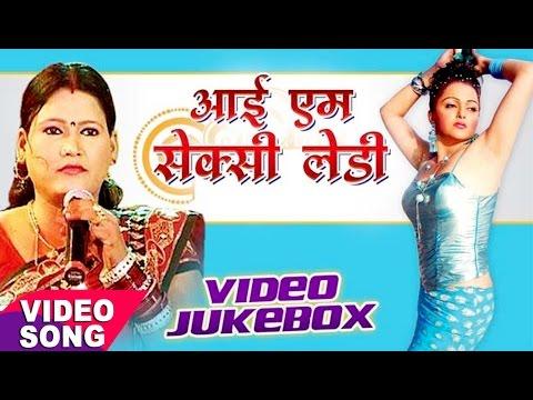 Xxx Mp4 गीता रानी Geeta Rani Video Jukebox Bhojpuri Hot Songs 2017 New 3gp Sex