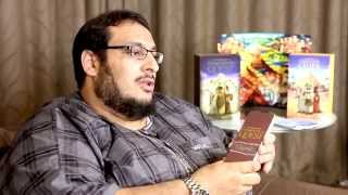 Companion Collection Review by Shaykh Yahya Ibrahim