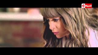 برومو (3)  مسلسل حالة عشق - رمضان 2015 | Official Trailer Halet Eshk