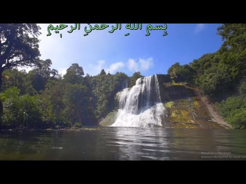 Xxx Mp4 Surah Baqarah AMAZING VIEWS With 1 1 WORDS Tracing 1 Of World 39 S Best Quran Video In 50 Langs HD 3gp Sex