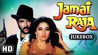 All Songs Of Jamai Raja {HD} - Anil Kapoor - Madhuri Dixit - Evergreen Old Hindi Songs