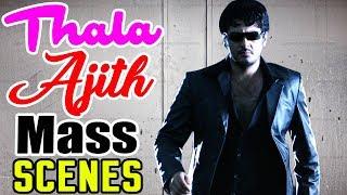 Ajith Mass Scenes | Ajith | Vivegam Special | Thala Mass scenes | Thala | Kollywood Mass Icon Ajith
