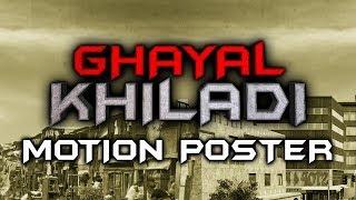 Ghayal Khiladi (Velaikkaran) 2018 Official Hindi Dubbed Motion Poster | Sivakarthikeyan, Nayanthara