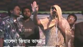 Khaleda zia funny video