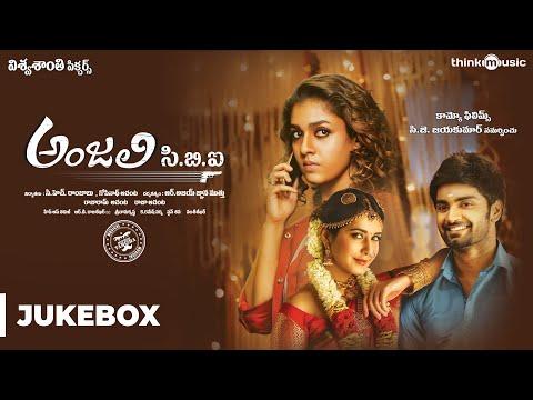 Xxx Mp4 Anjali CBI Full Songs Atharvaa Nayanthara Anurag Kashyap Hiphop Tamizha Audio Jukebox 3gp Sex