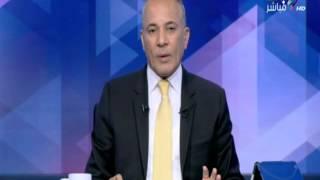 على مسئوليتي - أحمد موسى - بالوثائق أحمد موسي يثبت ان حلايب وشلاتين مصرية 100%