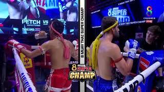 (KO R2) Lopez 7MT vs Petch Kiatkitipan - MT Super Champ