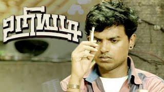 Uriyadi - Official Teaser | Review | Nalan, Sameer  | Lehren Tamil