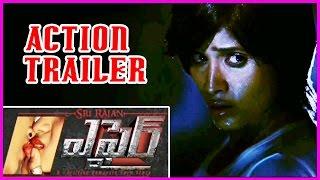 Affair Telugu Movie Action Trailer    Latest Telugu Movies - Prasanthi, Geetanjali