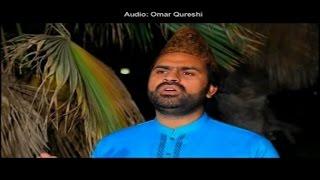 Zabeeb Makshud - Ishq E Sarkar Main - Marhaba Ya Mustafa