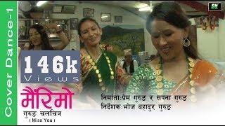 Gurung Movie Mairimo | Yea Ngolsyo Yea Ngolsyo | Cover Dance 1